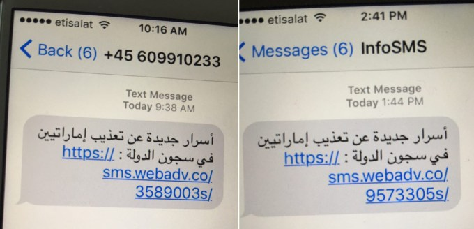 Mobile malware text message sent